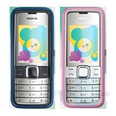 7310 - Nokia prepares the Supernova line