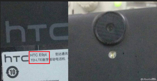 Images of the HTC One E9pt leak