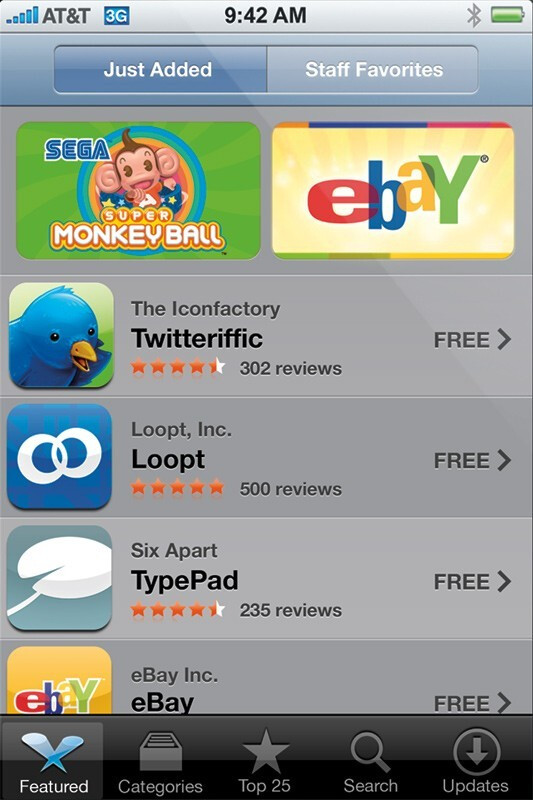 The App Store - iPhone 3G, OS 2.0 now available
