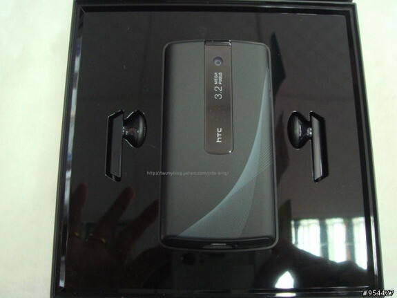 Touch Diamond without Diamonds? Meet HTC P3702 Victor