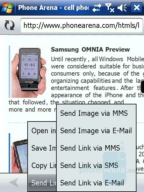 Image options - Hands-on with Opera Mobile 9.5 Beta