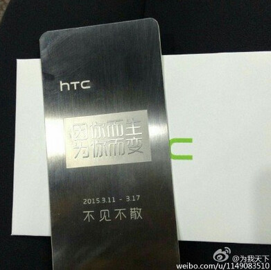 HTC sends out invitations for an event in China, most likely to introduce the HTC One E9 - Invitations sent out in China for HTC One E9 event