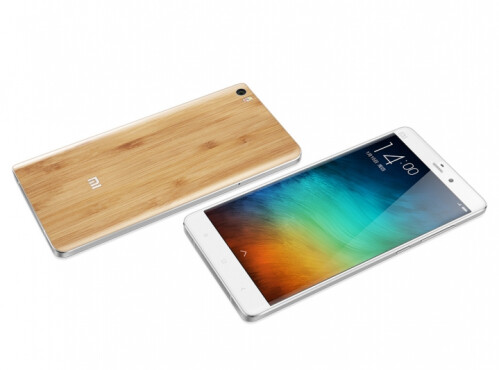 Xiaomi's Mi Note Natural Bamboo Edition