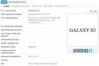 Samsung-Galaxy-H1