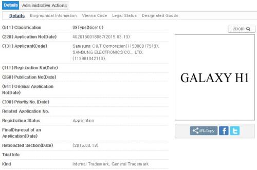 Samsung Galaxy H1 and Galaxy H7 trademark applications