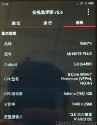 Xiaomi-Mi-Note-Plus-02