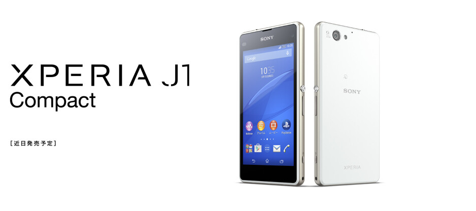 Sony announces the Xperia J1 Compact - top-shelf hardware in tight metal shell, sold in Japan now