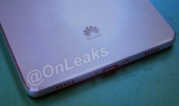 Huawei Ascend P8 image leaks out: metal frame and chamfered edges
