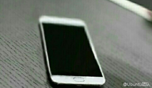 The Meizu MX Supreme