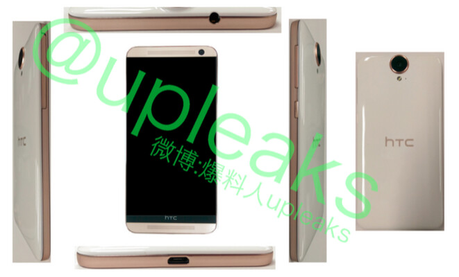 Picture allegedly showing the HTC One E9+ (A55) - Photo collage of the HTC One E9+ reveals glossy looking plastic device with 5.5-inch QHD screen