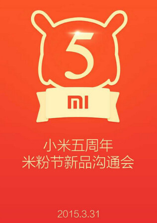 To celebrate its fifth birthday on March 31st, Xiaomi is holding a media event to introduce some new products - Xiaomi to introduce new devices on its fifth birthday at the end of this month