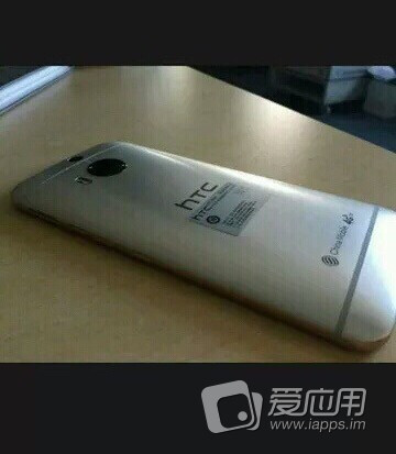 Latest alleged HTC One M9 live photos