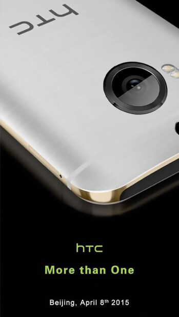 "HTC schedules ""More than One"" event for April 8th: dual-camera One M9+ in tow"