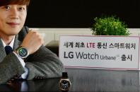 LG-G-Watch-Urbane-LTE-launch-05.jpg