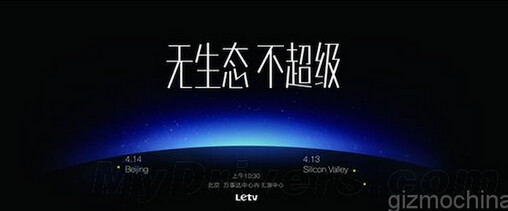 "LeTV will be introducing some new handsets in China on April 14th - LeTV's ""bezel-less"" phone to be unveiled April 14th in Beijing"