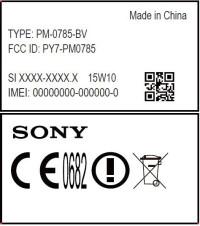 fcc-sony-xperia2.jpg