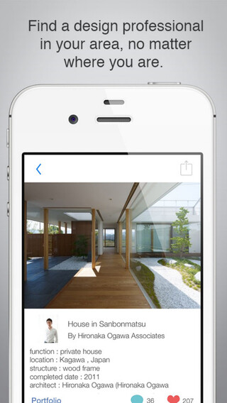 best home design renovation decor and interior apps for iphone on  homestyler interior design app. Homestyler Interior Design App  Homestyler  Awesome Home Interior