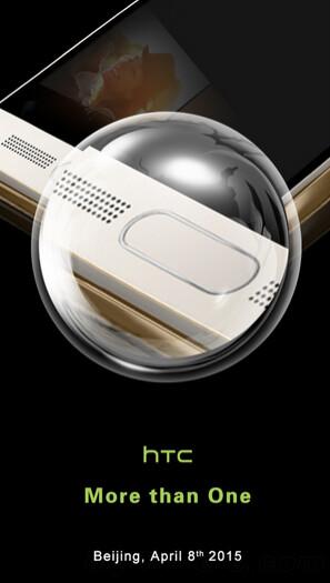 Home Button and fingerprint scanner