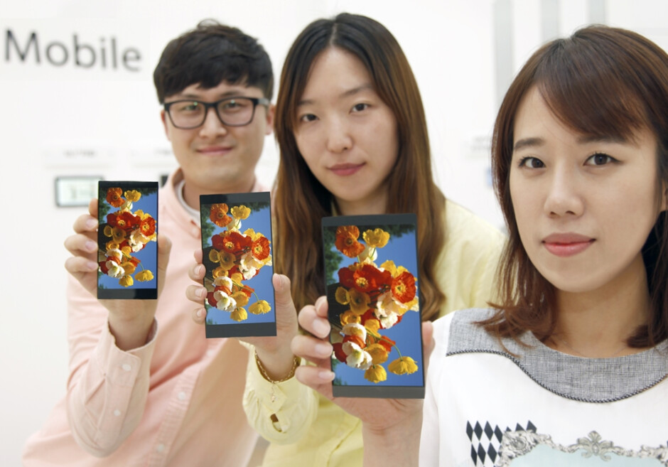 This is the 5.5-inch Quad HD IPS display that the LG G4 will likely use