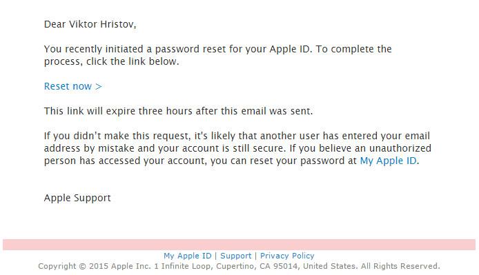 Se si sceglie la 'di autenticazione e-mail', avresti bisogno di accedere al tuo indirizzo email. Seguire il 'Reset ora' collegamento in esso.