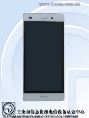 Huawei P8 Lite is certified in China by TENAA