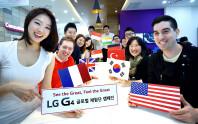 LG-G4-4000--01