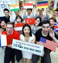 LG-G4-4000-03