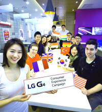 LG-G4-4000-04