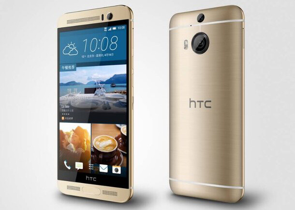 """HTC One M9 Plus announced: 5.2"""" Quad HD screen, fingerprint scanner and the return of Duo Camera"""