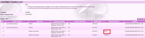 Phone is listed on Singapore's IDA database