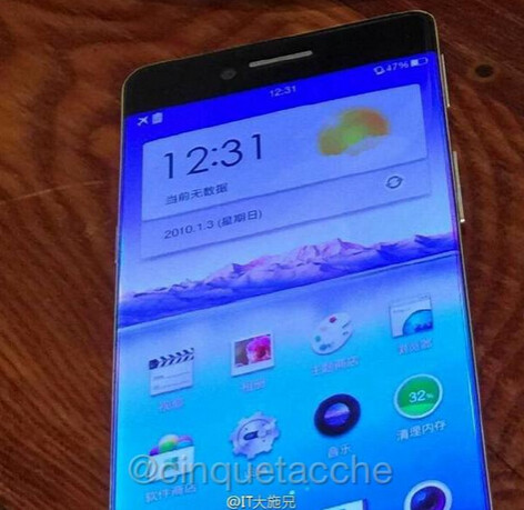 Images allegedly of the Oppo R7