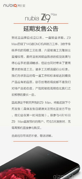 Production issues delay the ZTE Nubia Z9 Max - Production issues with the ZTE Nubia Z9 Max delay the phone's sale by one month
