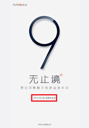 ZTE teases May 6th unveiling for its flagship model - Bezel-less ZTE Nubia Z9 to be unveiled on May 6th?