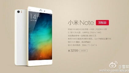 Xiaomi Mi Note Pro will be up for pre-orders starting on May 6th - Pre-orders for Xiaomi Mi Note Pro with 4GB of RAM to begin on May 6th