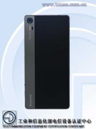 Lenovo-Vibe-Shot-720p-04.jpg