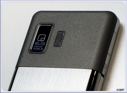 ASUS working on a new high-end smartphone?