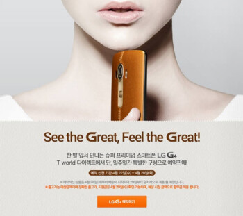 The LG G4 will be priced higher than the 32GB Samsung Galaxy S6 in South Korea
