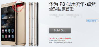 Huawei P8 sells out on launch day (in China)