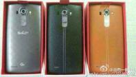 LG-G4-unboxing-4.jpg