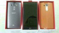 LG-G4-unboxing-1.jpg