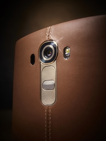 LG G4 specs review: altered beast