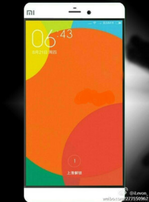 Leaked image of the Xiaomi Mi 5 - Specs for Xiaomi Mi 5 and Xiaomi Mi 5 Plus leak; new models to be unveiled in July?