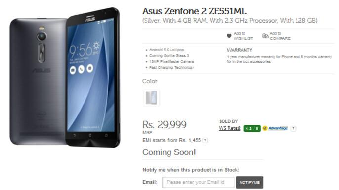 128GB model of Asus Zenfone 2 is coming to Flipkar - 128GB Asus Zenfone 2 coming to Flipkart