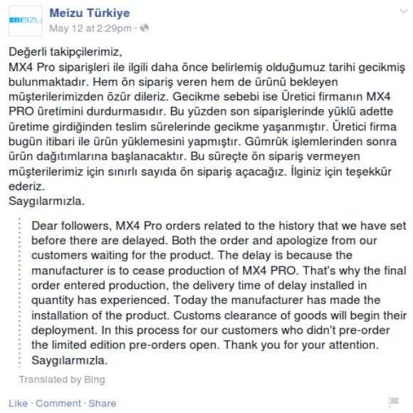 Meizu Turkey says that the MX4 Pro has been discontinued