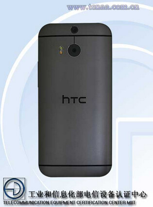 Plastic clad HTC One ME9 is coming to India next month