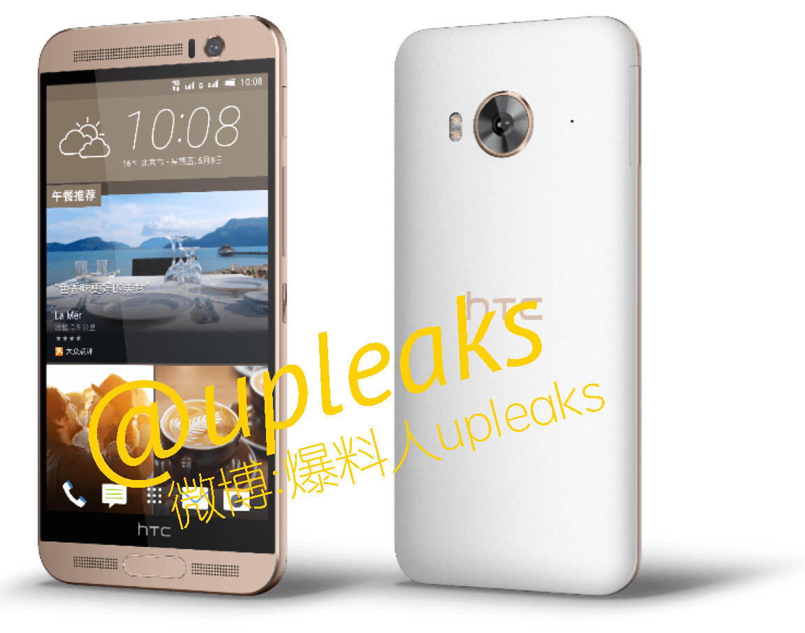 Trio of HTC One ME9 images leak out, give us a look at a ...