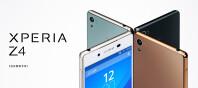 Sony-new-flagship-global-Z4-01