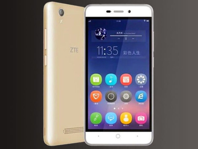 ZTE Q519T comes with a 4000mAh battery and is priced at $95 USD - New ZTE budget handset launches in China with 4000mAh battery, priced under $100 USD