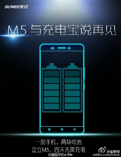 Teaser for the Gionee M5, a handset containing two batteries - Gionee M5 to come with dual batteries inside to provide insane battery life