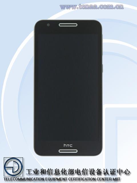 The HTC WF5w
